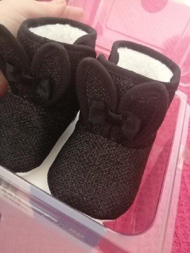 Ostala dečija odeća | Novi Becej: NOVO Nehodajuce cizme 11 cm gaziste