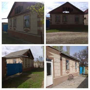 ПРОДАЮ: дом, в Ново-Покровке, по в Бишкек