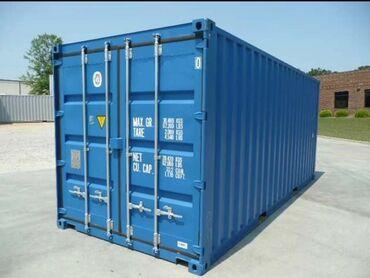 Продаю контейнер 20 тонник. Находится на Иссык-Куле, г. Чолпон-Ата, с