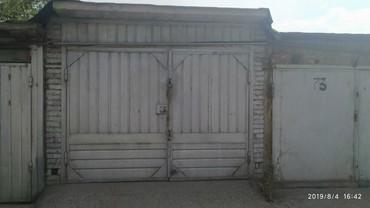 Гаражи - Кыргызстан: Продаю или миняю на Портер. Капитальный, бетонный Гараж 10 на 2,7 с