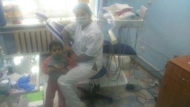 зубной врач стоматолог. 100% без боли и консультация бесплатно.  в Бишкек
