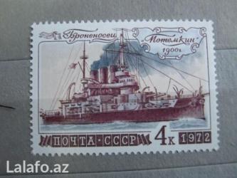 Марки в Азербайджан: 1972-ci ilin markasi. (Potyomkin)