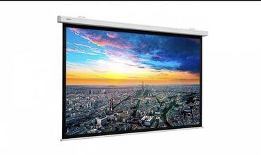 Экран для проекторов 2.5х2.5 с пультом