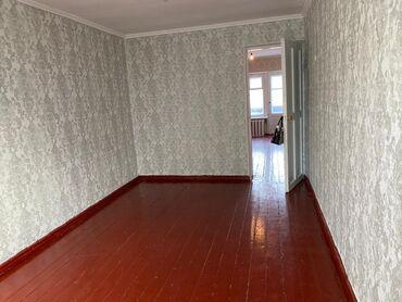 Хонор 30 про цена бишкек - Кыргызстан: Продается квартира: 2 комнаты, 42 кв. м