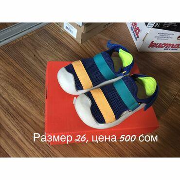Обувь детская, все сезоны, цены и размер указаны на фото, листайте