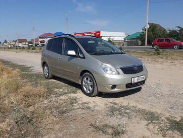 Toyota - Кыргызстан: Toyota Corolla Verso 1.8 л. 2004 | 270000 км