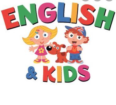 преподаватель в Кыргызстан: Английский для детей от 3 до 12 лет.  Если у Вас садик или частная шко