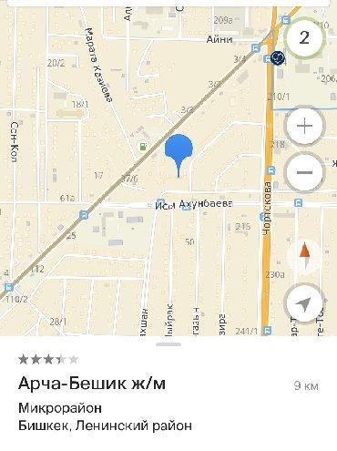 продам дачу беш кунгей в Кыргызстан: Продам 6 соток Для бизнеса от собственника