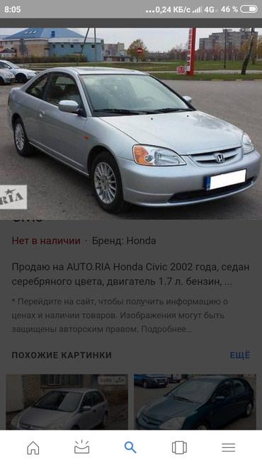 Продаю привозные запчастьи из Европы в Бишкек