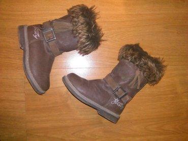 Tople cizme br. 25 - Prokuplje