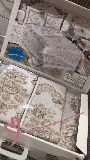 Продаю домашний текстиль!!!! По очень низким ценам !!!!! В магазинах т