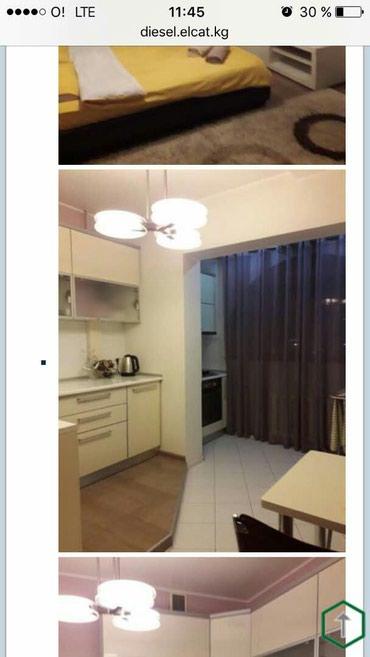 Посуточно ЛЮКС одна комнатная в Бишкек