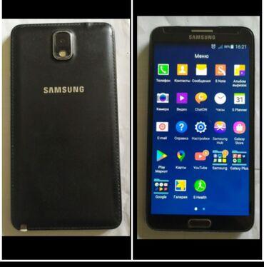 Samsung galaxy note 5 satiram - Saray: İşlənmiş Samsung Galaxy Note 3 64 GB qara