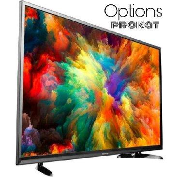 телевизор 43 дюйма в Кыргызстан: Прокат телевизоров 43 дюйм Tv:SamsungHisenseLgYasinSkyworth500 cом в