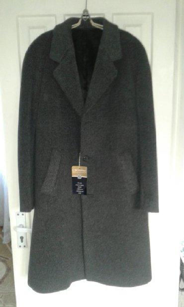 Пальто - Бишкек: Мужское пальто р-р 52-54