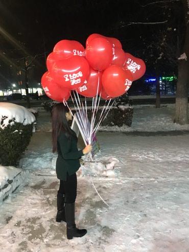 Воздушные шары любых форм и размеров. в Бишкек