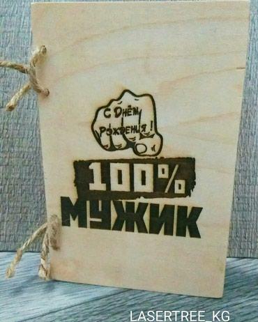 Значки, брелки, магниты, кулоны, в Бишкек