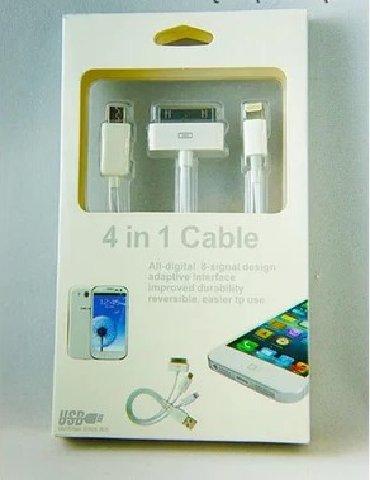 usb-30 в Кыргызстан: Функциональный USB-кабель 3 в 1 сочетает в себе такие типы