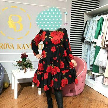 платье миди в полоску в Кыргызстан: Платья 3ярусная пышная