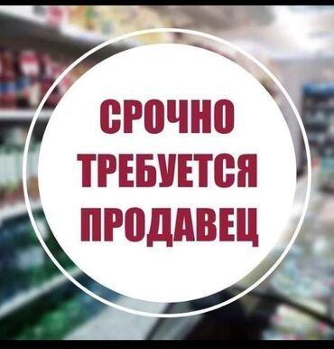 Bmw 2 серия 220i мт - Srbija: Требуется помощник в офис работа с оптовыми клиентами . обязанность об