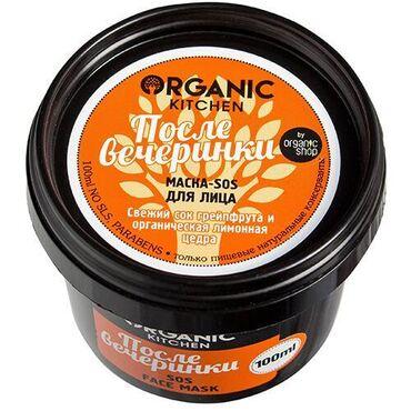 quest shop muzhskaja odezhda nord в Кыргызстан: Маски,гели и крема от Organic Shop/ на нашем сайте вы можете заказать