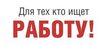 Объявление даю работу авито частные бесплатные объявления ижевск