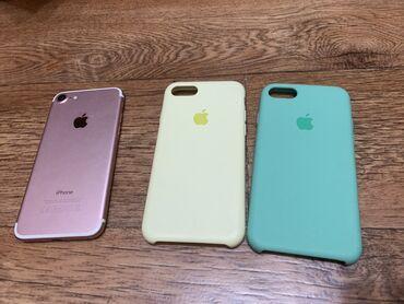 айфон 7 цена in Кыргызстан   APPLE IPHONE: IPhone 7   128 ГБ   Розовый Б/У   Отпечаток пальца