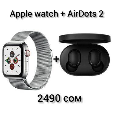часы-и-нож в Кыргызстан: Смарт часы под Apple watch и AirDots 2 за 2490 сома Особенности: Шагом