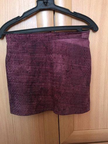 Юбка детская,  натуральная кожа, объем талии 53, длина 26 см. Цена 700 в Бишкек