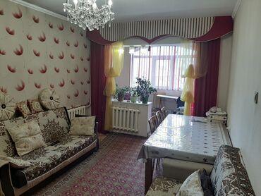 сетка для вытяжки на кухне в Кыргызстан: Продается квартира: 4 комнаты, 70 кв. м