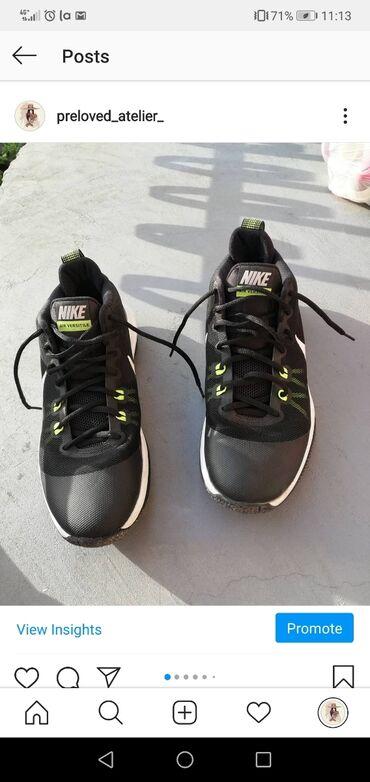 Muske nike patike - Srbija: Nike air versitile muske patike u broju 44, za vise informacija udjite