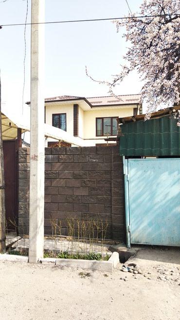 Продам дом в центре Бишкека. Район в Бишкек