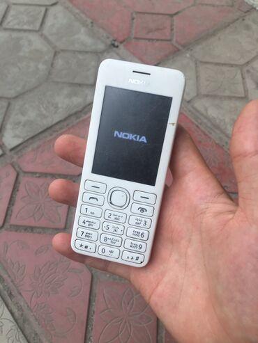 Отличный телефон для связи, двухсимочный. Неотразимый белый цвет, стил