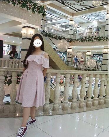 Продается платье, очень нежное и легкое. Состояние платья 10 из 10