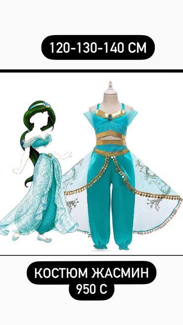 Ателье по пошиву мужских костюмов - Кыргызстан: Костюм жасмин от 4 до 7 лет