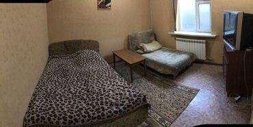 детские-комнаты в Кыргызстан: Комната сдаётся для двоих, район салиева/лермонтова. ( частный дом)  З
