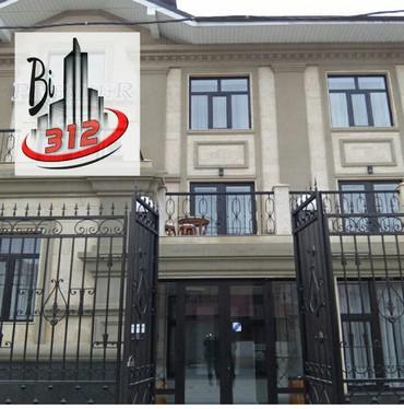 офисное здание в Кыргызстан: Сдаем Новое 3-х этажное шикарное помещение 1100 м2 Пр. Мира Южная маги