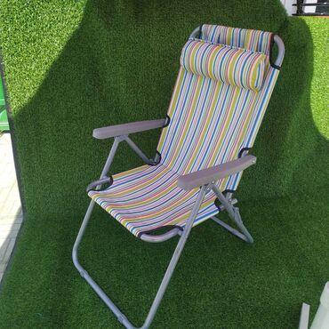 Кресло шезлонг. Имеет 3 положения, с подушкой. Фабричный Китай. Цена