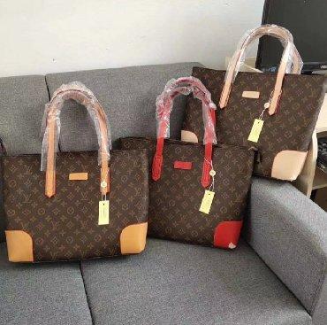 сумки в наличии в Кыргызстан: Сумки в наличии бренд LV внутри сумочка через плечо и кашелек