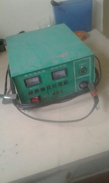 Зарядка акумулятора. 24) (12 вольт . заводской