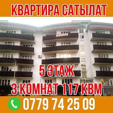 Квартиры - Кызыл-Кия: 3 комнаты, 117 кв. м Бронированные двери, Без мебели, Евроремонт