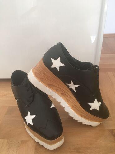 Ženska patike i atletske cipele | Nis: Nove prelepe cipele 3999
