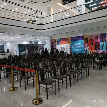 290 объявлений: Аренда столов и стульев в Бишкеке