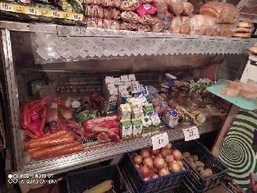 прием-холодильников в Кыргызстан: Продаю Большой Витринный холодильник в рабочем состоянии торг уместе