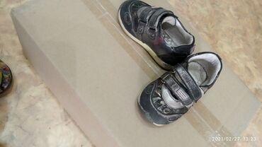 ортопедические ботинки для детей в Кыргызстан: Детские ботинки (кросовки), хорошего качества!!! Ортопедические!!!