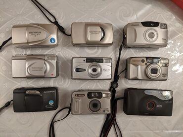 КУПЛЮ СТАРЫЕ фотоаппараты пленочные:nikon, konica, contax, mamiya