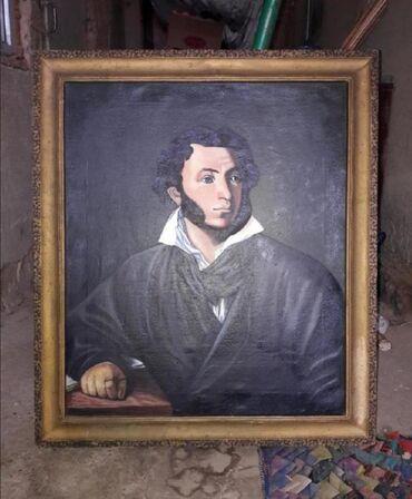 Продаю портрет!