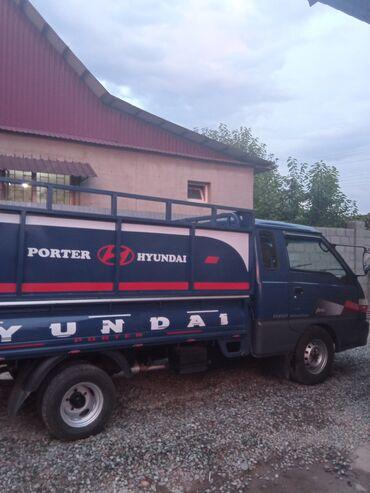 Услуги - Новопавловка: Портер По городу   Борт 1500 кг.   Переезд, Вывоз строй мусора, Вывоз бытового мусора