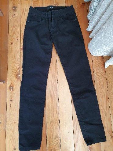 джинсы dsquared в Кыргызстан: Джинсы в идеальном состоянии