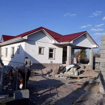 балаклава бишкек in Кыргызстан   ЖҮК ТАШУУ: Стройкага иштегенге. подсобник .разнорабочий.балдар керек